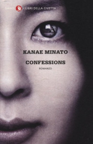 kanae-minato-confessions