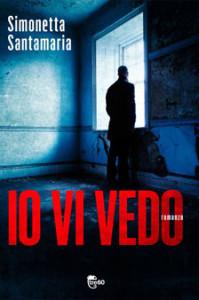 c_io_vi_vedo_big
