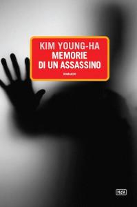 kim-young-ha-memorie-di-un-assassino